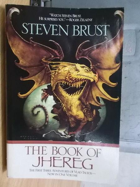 【書寶二手書T3/原文小說_YAS】The Book of Jhereg_Steven Brust