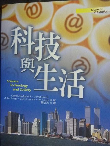 【書寶二手書T9/大學理工醫_QIW】科技與生活_原價400_David Burch