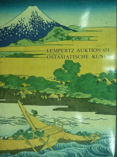 【書寶二手書T4/收藏_XCG】Lempertz Auktion 651_1990_封面富士山