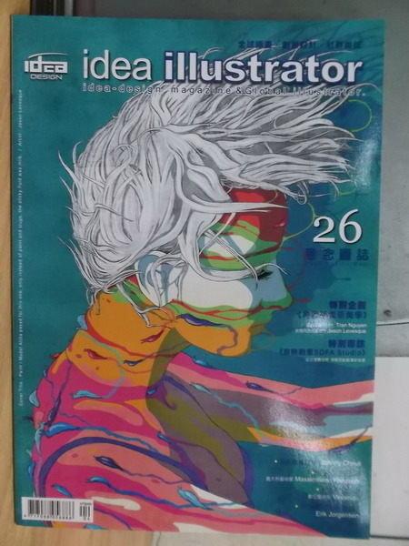 【書寶二手書T8/設計_XGL】idea illustrator意念圖誌_26期_丹麥設計精神代名詞等
