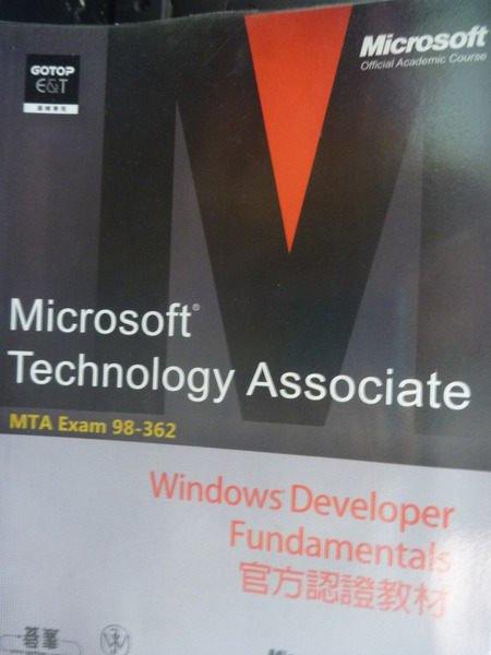 【書寶二手書T7/電腦_ZCN】Windows Developer Fundamentals官方認證教材_林建宏