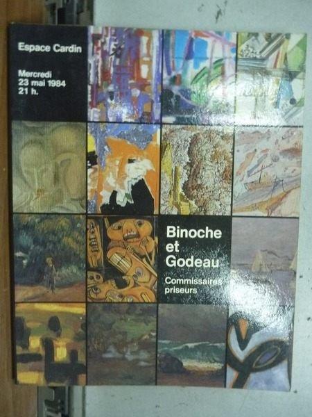 【書寶二手書T9/收藏_HMV】Ventes Binoche et Godeau-Mercredi ..1984