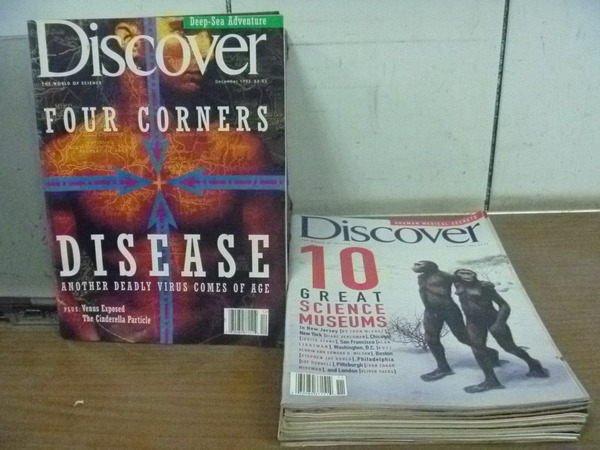 【書寶二手書T3/雜誌期刊_RIB】Discover_Four Corners等_11本合售