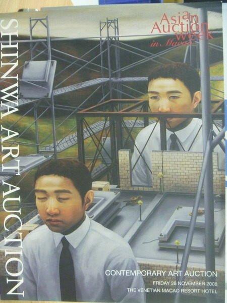 【書寶二手書T6/收藏_ZGT】Shinwa Art Auction_Macao_2008/11/28