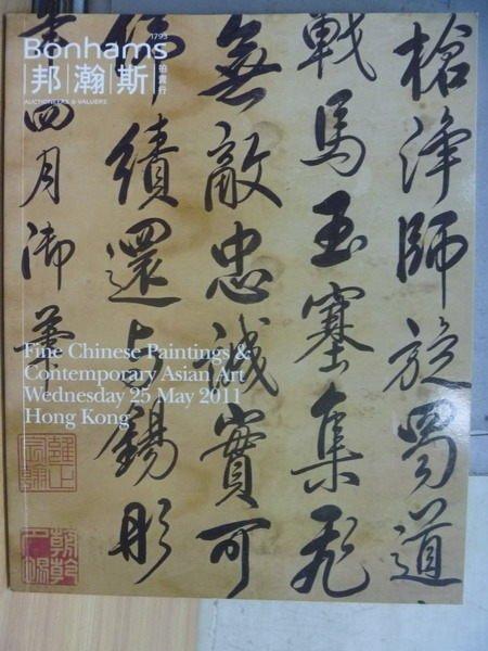 【書寶二手書T5/收藏_XEW】邦瀚斯_2011/5/25_Fine Chinese Painting…