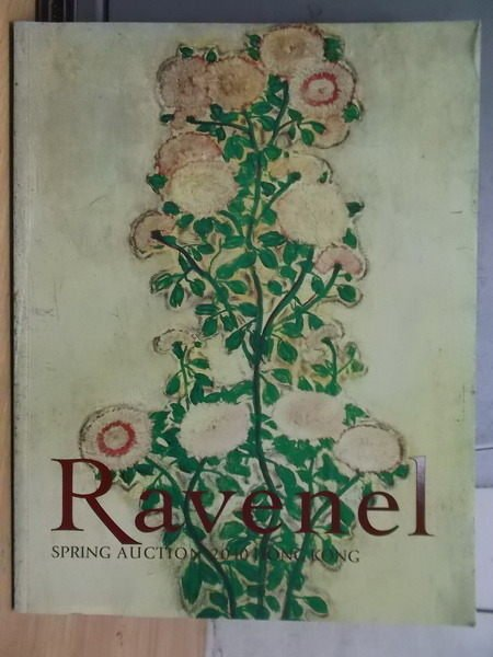 【書寶二手書T7/收藏_XFE】Ravenel Spring Auction 2010/5/31 HK