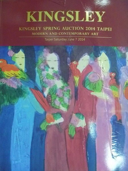 【書寶二手書T4/收藏_YGZ】kingsley spring auction 2014 taipei