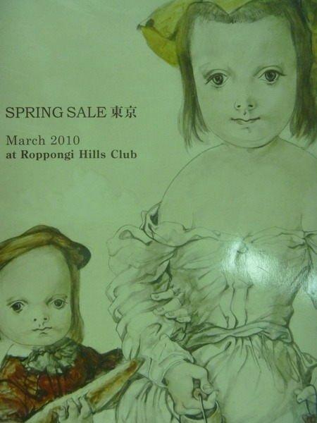 【書寶二手書T6/收藏_YGZ】est-ouest auctions_spring...tokyo_2010/3