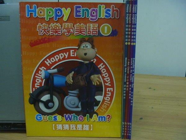 【書寶二手書T6/少年童書_ZIR】快樂學美語_1~6_猜猜我是誰等_六冊合售