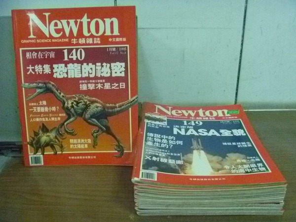 ~書寶 書T7/雜誌期刊_XDD~牛頓_140^~149期間_9本合售_大特集恐龍的秘密等