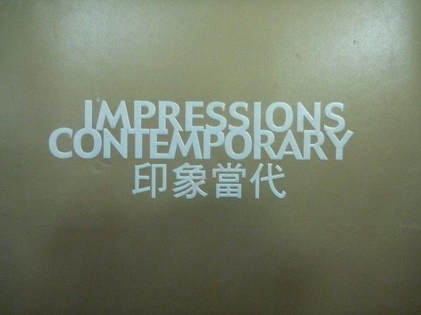 【書寶二手書T3/藝術_ZJZ】IMPRESSIONS CONTEMPORARY 印象當代_2007年