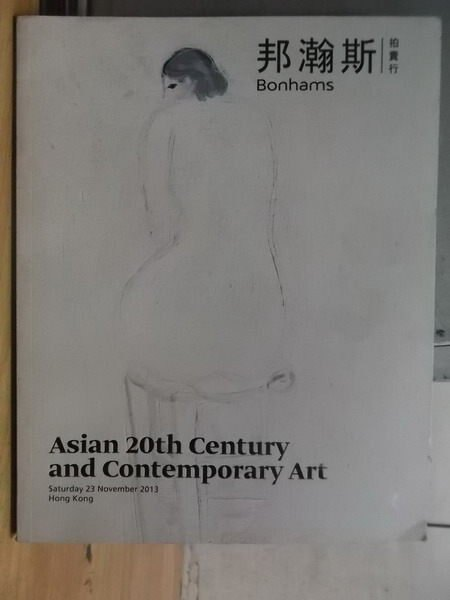 【書寶二手書T7/收藏_XGT】邦瀚斯拍賣_2013年_Asian 20th century..