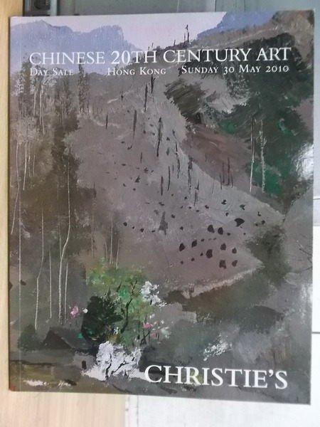 【書寶二手書T7/收藏_XGS】Christies_2010_chinese 20th century art