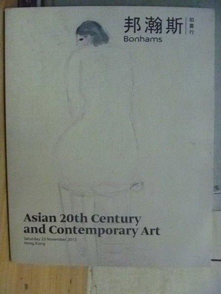 【書寶二手書T9/收藏_WGA】典瀚斯拍賣_Asian 20th Century...Art_2013.11.23
