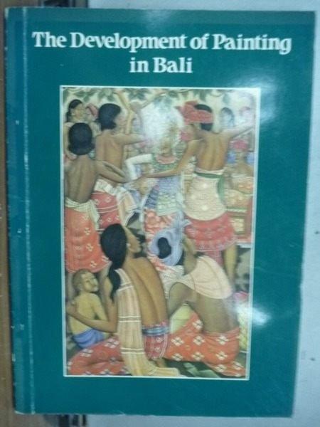 【書寶二手書T5/藝術_ODR】the development of painting in bali