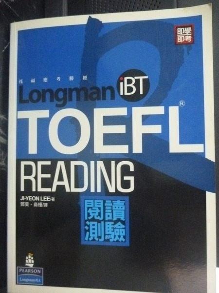 【書寶二手書T5/語言學習_XGY】iBT托福應考勝經:閱讀測驗_李智燕