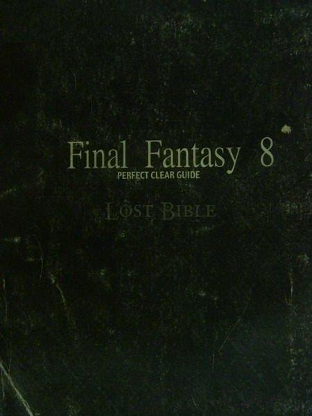 ~書寶 書T6/電玩攻略_MAG~Final Fantasy 8_Lost Bible_太