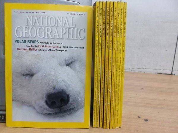 ~書寶 書T3/雜誌期刊_RGS~國家地理雜誌_2000 1^~12月期間_10本合售_P