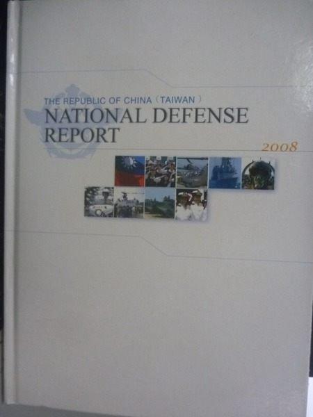 【書寶二手書T7/軍事_WDQ】2008 National Defense Report_國防部編_附光碟