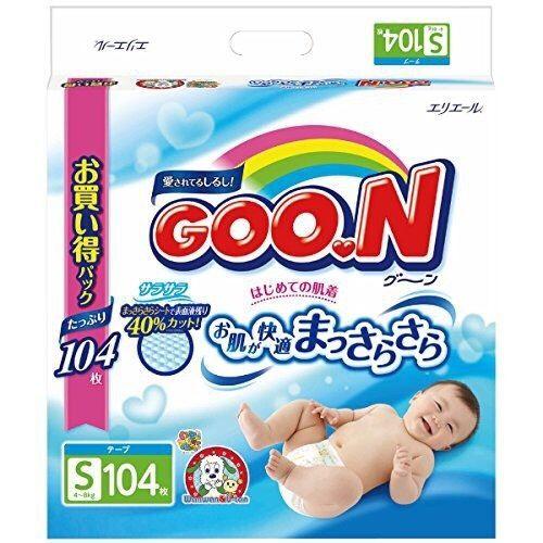 日本大王NHK限定境內版紙尿布(增量版)S / M / L / XL 1箱 0