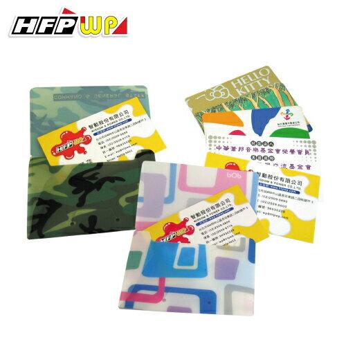 HFPWP 超聯捷 設計師款橫式悠遊卡套 不含吊繩 *隨機出色* 台灣製 環保材質 S230