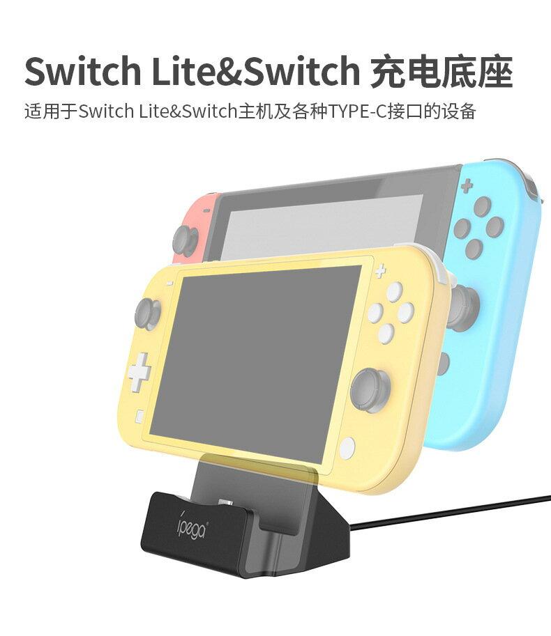 PG-SL002 switch lite18合1套裝switch mini收納包底座保護膜配件