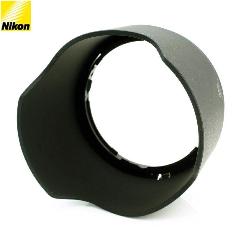 又敗家@原廠正品Nikon原廠遮光罩HB-40遮光罩適Nikkor AF-S 24-70mm f2.8G ED(可反扣倒扣)HB40太陽罩花辦型遮光罩lens hood f/2.8 1:2.8 f2...