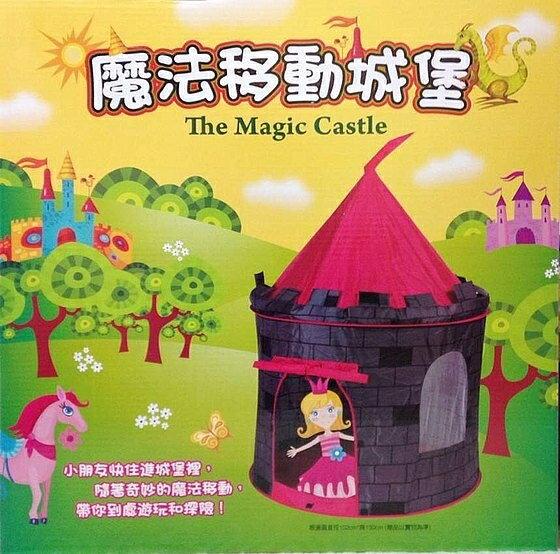 【兒童玩具】魔法移動城堡(可當大型球屋)