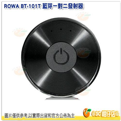 送RCA線 樂華 ROWA BT-101T 藍芽一對二發射器 NCC認證 可跟 K9 麥克風搭配 家庭KTV 麥克風歡唱