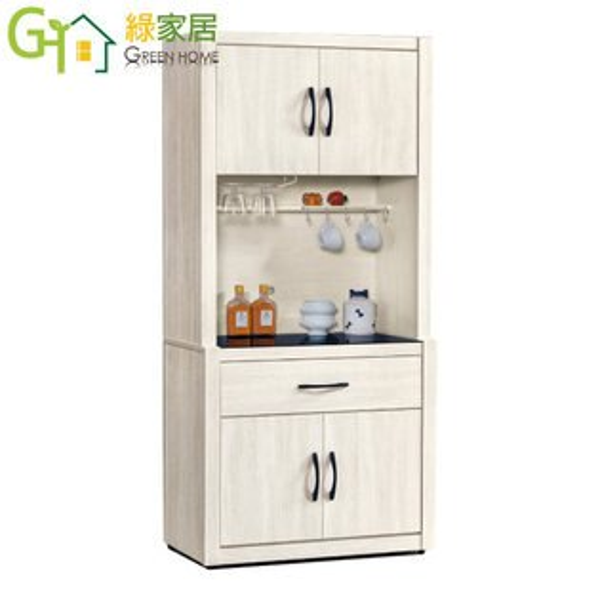 【綠家居】漢納時尚2.8尺木紋玻璃餐櫃收納櫃組合(上+下座)