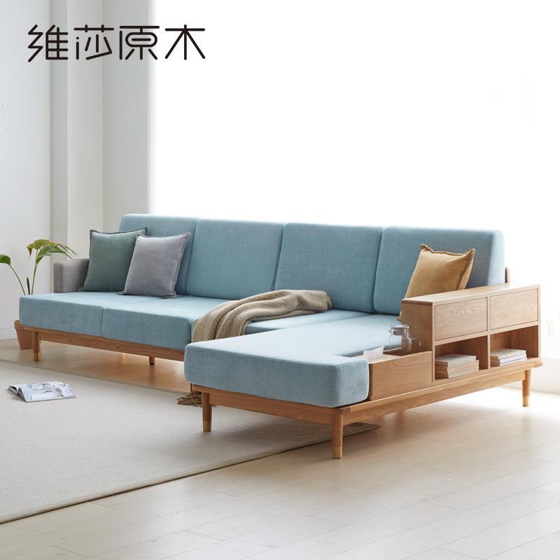 全實木沙發北歐橡木轉角布藝可拆洗現代簡約小戶型客廳家具♠極有家♠