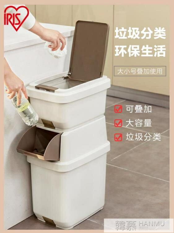 日本廚房家用分類垃圾桶干濕分離雙筒帶蓋翻蓋大號衛生間