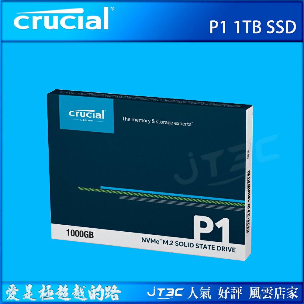 【拆封新品】美光 Micron Crucial P1 1T 1TB M.2 2280 PCIe SSD固態硬碟 五年保固
