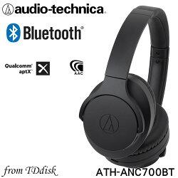 志達電子 ATH-ANC700BT 日本鐵三角 Audio-technica 藍牙無線主動式抗噪耳罩式耳機(台灣鐵三角公司貨)