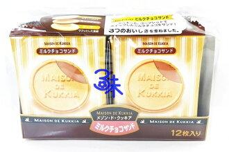 (日本) 稀凡夢野法蘭酥-巧克力 1包132公克(12入) 特價 129 元 【4934675001108】 (高帽子 佶帽 法蘭酥) 賞味期限 20160903