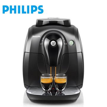 HD8650 PHILIPS 飛利浦 2000 全自動義式咖啡機★杰米家電☆