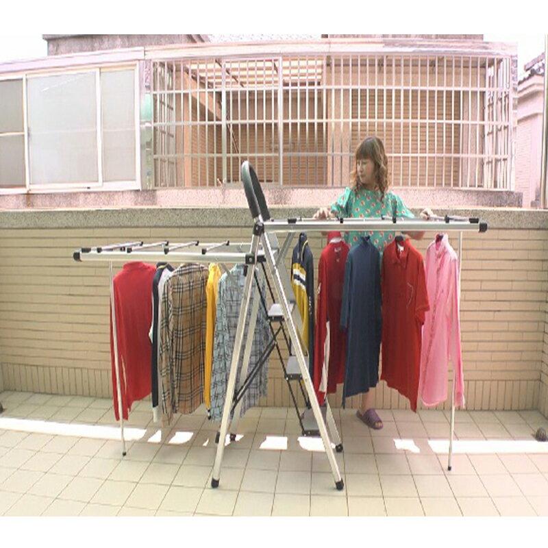 西華好神曬衣梯-曬衣架 衣架 梯子 多功能 不銹鋼 鋁合金 折疊
