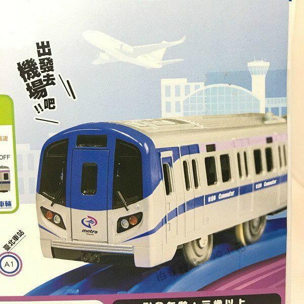 【Fun心玩】TP61886 麗嬰 日本 多美 PLARAIL 鐵道王國 機場捷運樂趣組 火車 軌道 場景 生日 禮物