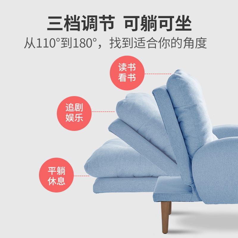 懶人沙發椅陽臺休閑躺椅臥室單人椅簡易小戶型網紅軟沙發懶人椅子♠極有家♠