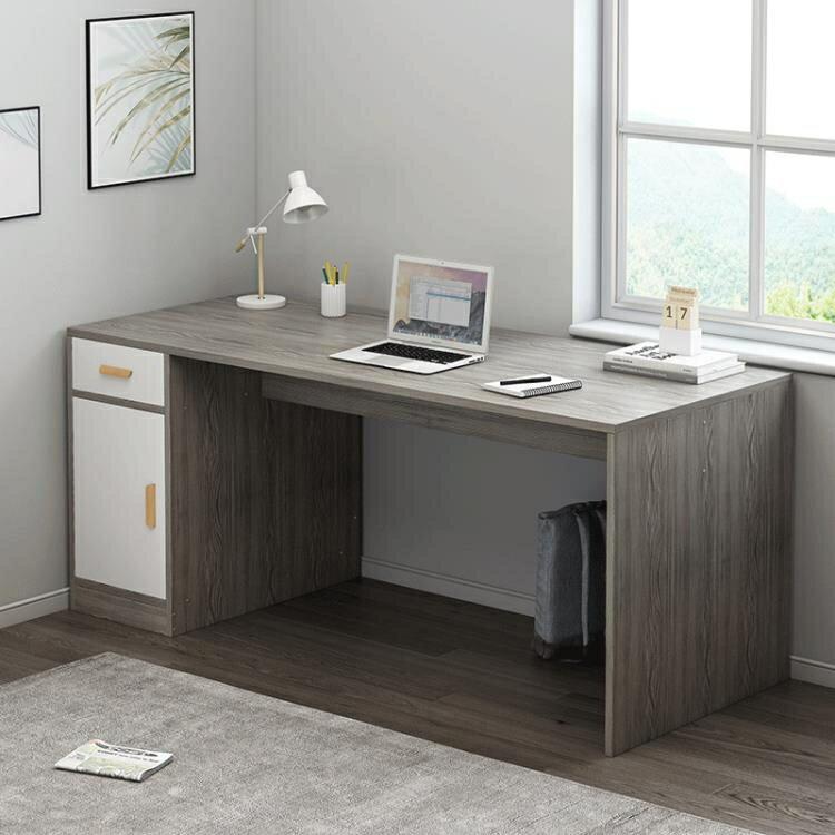 電腦台式桌簡易家用臥室小戶型帶抽屜鎖書桌現代簡約學習桌辦公桌yh