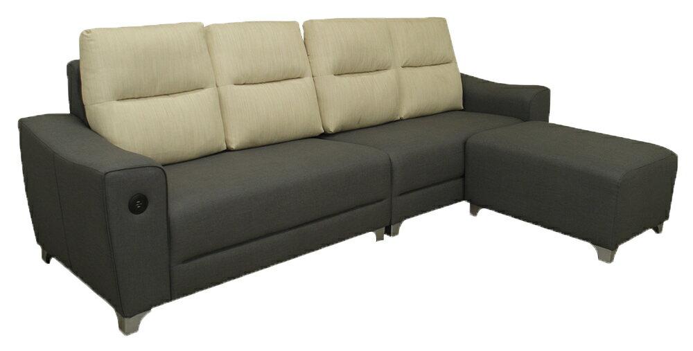 【尚品傢俱】797-12 琴鍵耐磨皮L型沙發~另有1+2+3人座沙發組~