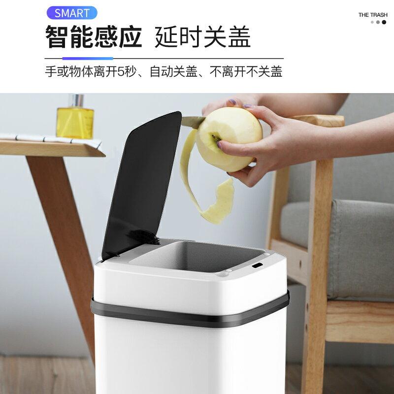 垃圾桶家用創意帶蓋廁所廚房客廳臥室衛生間自動感應式電動
