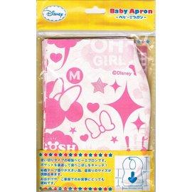 攜帶型拋棄式圍兜-Baby Joy World-日本Disney迪士尼米妮拋棄式圍兜10入裝 -外出用餐好幫手