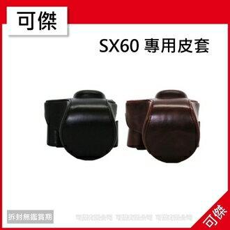 可傑  Canon SX60 專用皮套 相機包 復古皮套 單眼包 相機 包包 附背帶 黑色缺貨中