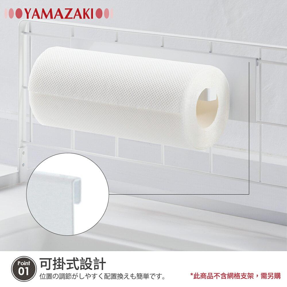 日本【YAMAZAKI】tower可掛式紙巾架(白)★紙巾架 / 毛巾架 / 掛架 / 掛鉤 3