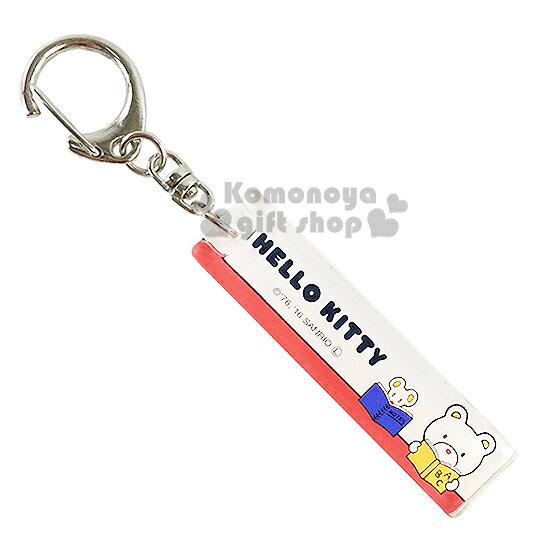〔小禮堂〕Hello Kitty 壓克力鑰匙圈《紅白.看書.熊.老鼠.長方型》