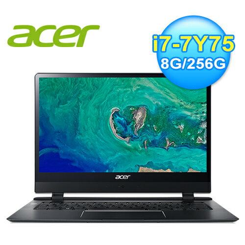 【Acer 宏碁】Swift 7 SF714-51T-M2BC 14吋觸控超輕薄筆電 黑色 【限量送品牌行動電源】【三井3C】