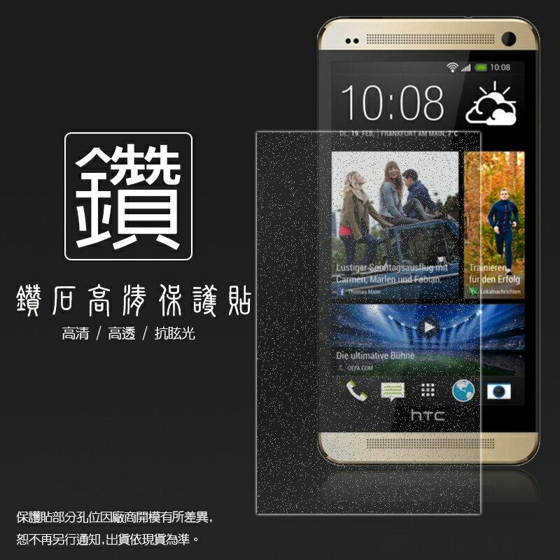 鑽石螢幕保護貼 HTC M8 The All New HTC One 保護貼