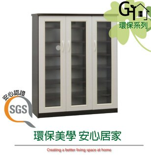 【綠家居】羅迪環保3.2尺塑鋼三門鞋櫃玄關櫃(4色可選)