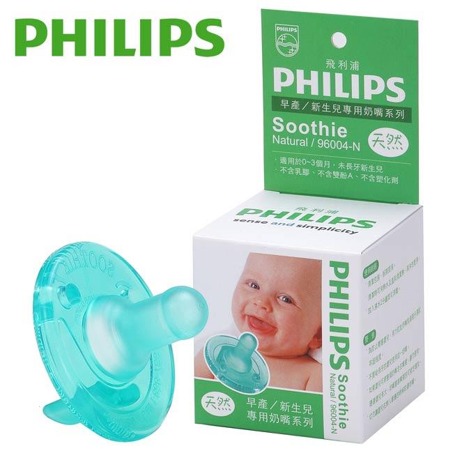 【奇買親子購物網】飛利浦 PHILIPS 4號 奶嘴(天然/香草)